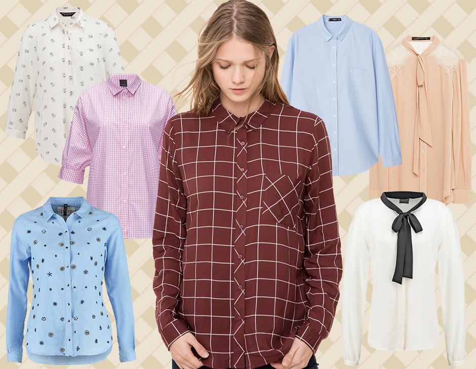 2f35e5a75200 Camicie, i modelli di tendenza per la primavera 2016 - Tu Style