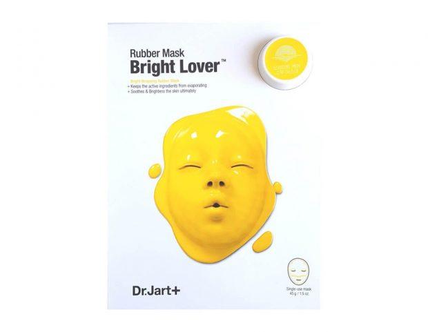 Maschera modellante illuminante, impedisce l'evaporazione degli attivi illuminanti