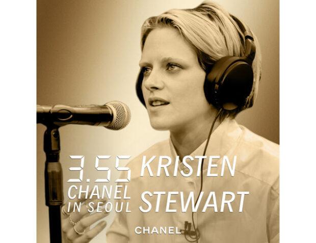 Il podcast 3.55 Chanel in Seoul.